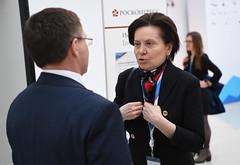 Первый день работы Российского инвестиционного форума|Day 1 of 2017 Russian Investment Forum in Sochi