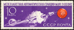 Russia 0062 m (roook76) Tags: old mars sun vintage star ancient message mail russia earth space satellite postoffice retro stamp galaxy card envelope planet letter astronomy rocket missile postal aged russian continent 1962 address postage sovietunion ussr postmark philately philatelic