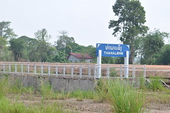 Thanaleng station, Vientaine- really in the middle of nowhere