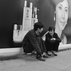 Being attracted is ... (johey24) Tags: china street people blackandwhite bw history raw faces candid emotions watchingstreet streetsshanghai storiesshanghaishanghai candidshanghai