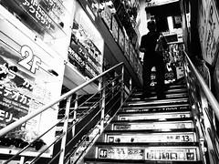 tales of tokyo #92 (fotobananas) Tags: japan tokyo streetphotography fotobananas talesoftokyo