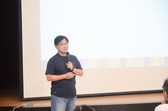 DSC_7093 (Jerry Wu 2014) Tags: for code science program data tomorrow dsp hpx smartgov