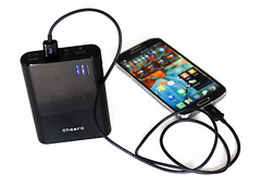 japan battery samsung pack galaxy usb 日本 charger external s4 productshot