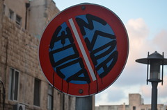 Haifa Streets (66) (Chasing Ghosts LDN / MELB) Tags: streetart photography israel screen warehouse printing ghosttown ghosts haifa shiz chasing keos chased gingie chasingghosts brokenfingaz chasinghosts haifagraff haifagraffiti thewarehousehaifa