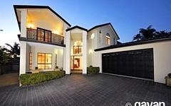208A Lorraine Street, Peakhurst Heights NSW