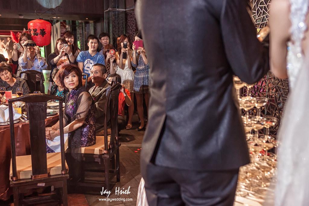 婚攝,台北,晶華,婚禮紀錄,婚攝阿杰,A-JAY,婚攝A-Jay,JULIA,婚攝晶華-103