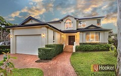 2 Castle Lea Court, Castle Hill NSW