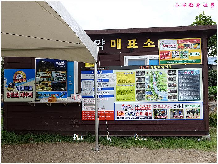 濟州島牛沼河口 (26).JPG