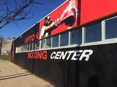Mural, Upton Boxing Center, 1901 Pennsylvania Avenue, Baltimore, MD 21217 (Baltimore Heritage) Tags: baltimore maryland upton boxing pennsylvaniaavenue mural osm:way=336421047