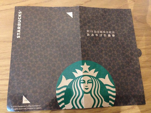 スタバ株主総会2014 19th Starbucks Stockholders Meeting
