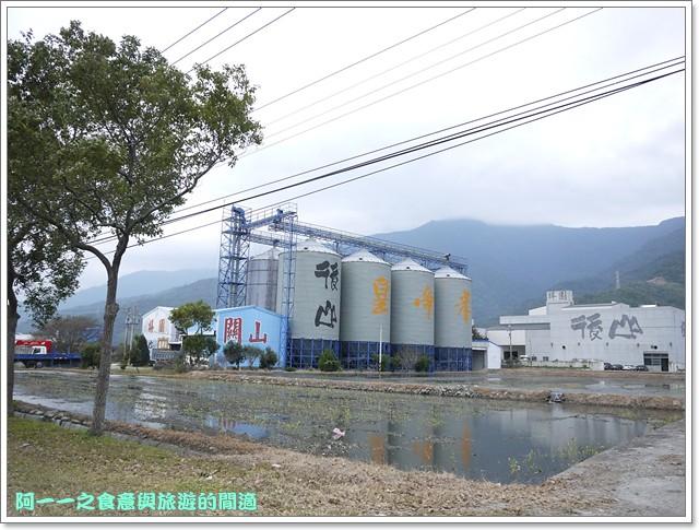台東關山景點米國學校關山花海image001