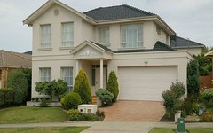7 Crouch Court, Doncaster VIC