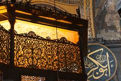 20140803-101246_DSC4474.jpg (@checovenier) Tags: istanbul turismo istambul turchia agyasofia cattedraledisantasofia intratours voyageprivée