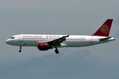 Juneyao Airlines B-6788 (Howard_Pulling) Tags: china hk hongkong airport nikon aircraft august airlines 2014 hkia hksar howardpulling d5100