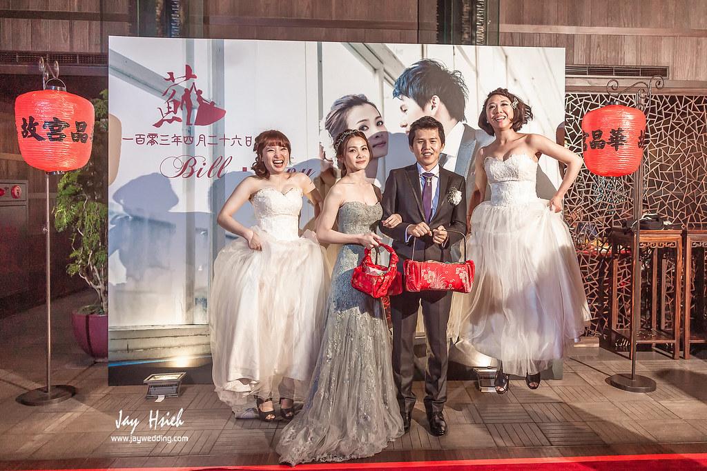 婚攝,台北,晶華,婚禮紀錄,婚攝阿杰,A-JAY,婚攝A-Jay,JULIA,婚攝晶華-132