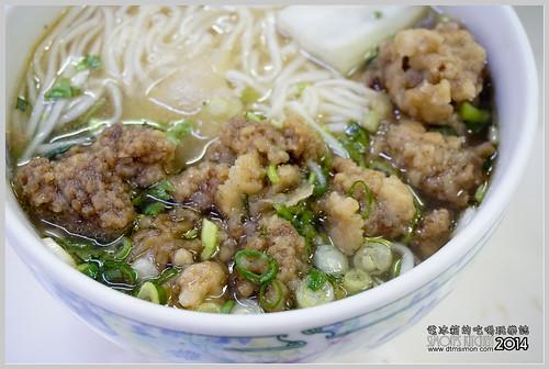 文昌街炸醬麵11