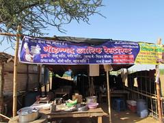 IMG_1194 (TwoCircles.net) Tags: fakir haryana faridabad madari qurbani qalandar