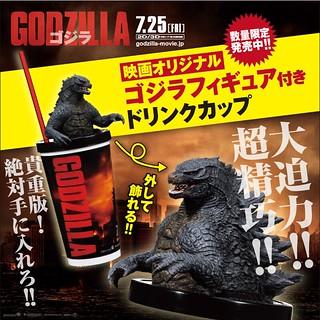 日本的朋友幫我買>''<!~ 日本戲院推出「哥吉拉 2014」 立體造型飲料杯