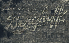 """Famous Berghoff Beer"" (D A Baker) Tags: famous berghoff beer sign paint painted advertisement ad brick building side tasty beverage chip chipped faded fade precursor falstaff fort ft wayne ind indiana fortwayne danielbaker daniel baker dan da danielabaker"