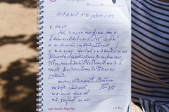 20140708-Coup de Tat day 41-42 (โนนดินแดง)-60 (Sora_Wong69) Tags: thailand military farmer politic coupdetat martiallaw evict nondindang