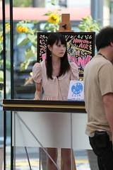 shiori の壁紙プレビュー