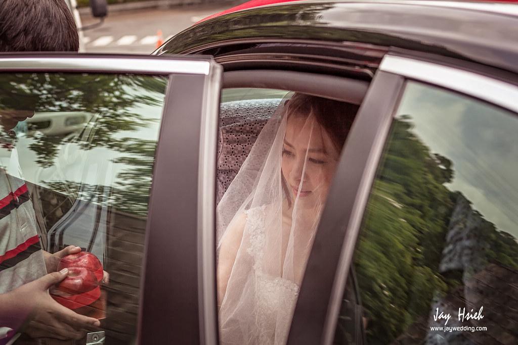 婚攝,台北,晶華,婚禮紀錄,婚攝阿杰,A-JAY,婚攝A-Jay,JULIA,婚攝晶華-078