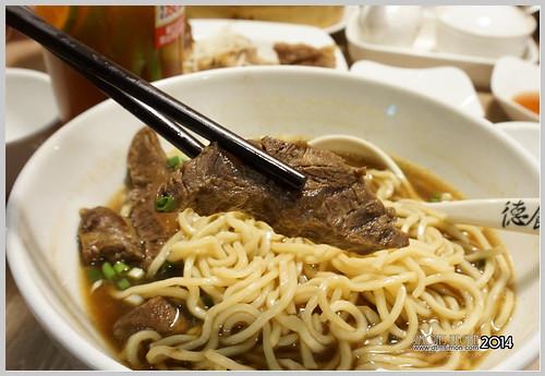德記香港麵館21