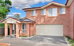 1A Lamont Place, South Windsor NSW
