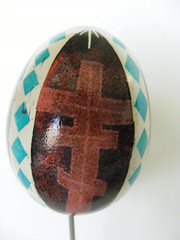 """Egg1view3 • <a style=""""font-size:0.8em;"""" href=""""http://www.flickr.com/photos/123395383@N02/15279062121/"""" target=""""_blank"""">View on Flickr</a>"""
