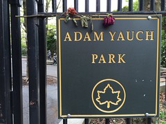 Adam Yauch Park (Sam Beebe, Ecotrust) Tags: park ny newyork brooklyn rip beastieboys mca adamyauch adamyauchpark