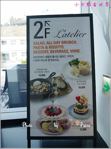 漢江鎮站passion 5甜點店 (30).JPG