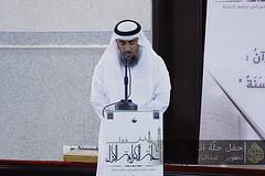 10 (Abdulbari Al-Muzaini) Tags: