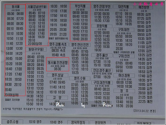 安東回首爾 (322).jpg