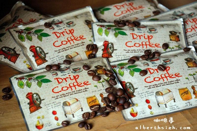 【濾泡式咖啡】咖啡事自家烘焙咖啡(哥倫比亞有機豆超好喝的)