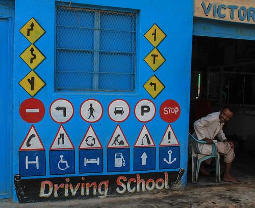 Driving School Painting