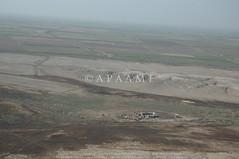 Tell Bismaya (38SNA612860) (APAAME) Tags: archaeology ancienthistory tell iraq middleeast tall airphoto oblique aerialphotography aerialphotograph geocity aerialarchaeology camera:model=nikond70 geocountry camera:make=nikoncorporation exif:make=nikoncorporation geostate exif:model=nikond70 exif:lens=180700mmf3545 exif:aperture=ƒ80 exif:isospeed=200 exif:focallength=46mm geo:lat=32409661 geo:lon=45652815 tellbismaya pleiades:depicts=894129 geo:location=to32409378678456508275779tellbismaya38sna612860