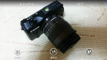 galaxy-s5-camera-fnc 04