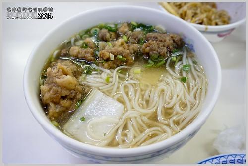 文昌街炸醬麵10