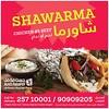 شاندوتش الشاورما من جست فلافل (justfalafelkuwait) Tags: dinner lunch kuwait جديد مطعم فلافل kuwaitairways eatfresh كويت كويتيات مغذي مطاعم عشاء فطار kuwaitfashion وجبات العقيله kuwait8 جست kuwaitinstagram جستفلافل justfalafelkuwait كويتياتستايل ديلفري جستفلافلالكويت الجيتمول kuwaitkuwaitصحي