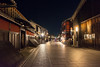 Gion Kobu (sallielina) Tags: gion gionkobu hanamachi night kyoto japan