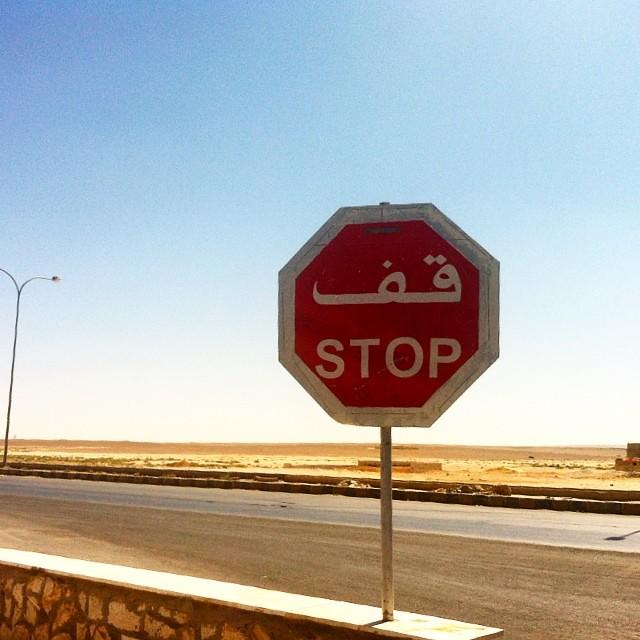Verso Petra. Stop.