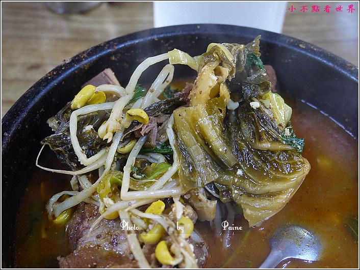 楊平排骨鍋血腸鍋 (10).JPG