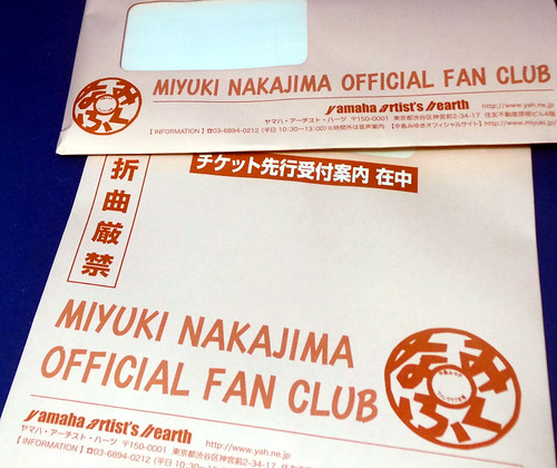 namifuku1
