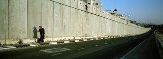 This is not about Gaza: The separation barrier