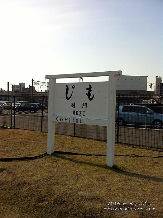 2014九州鉄道記念館16.jpg