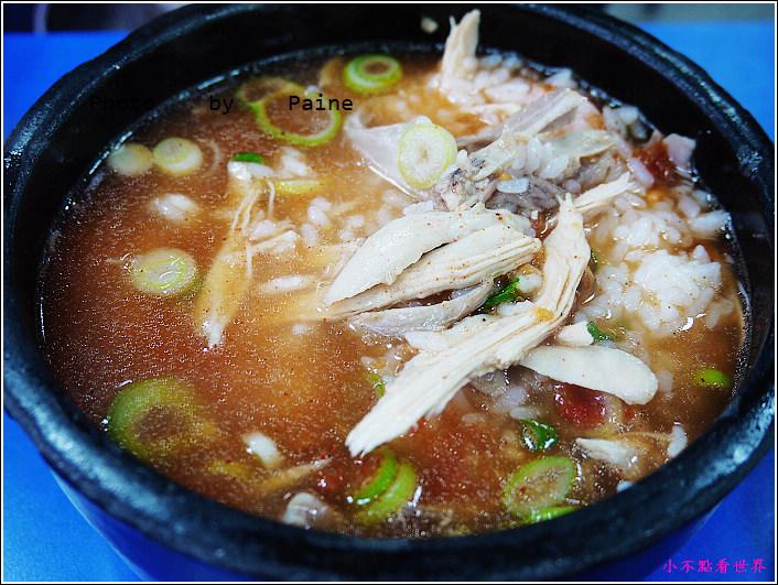 DARK TWO雞肉刀削麵 (7).JPG