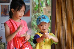DSC03768 (小賴賴的相簿) Tags: family baby kids zeiss children zoo holidays asia day sony taiwan childrens taipei 台灣 台北 親子 木柵 孩子 1680 兒童 文山 a55 亞洲 假日 台北動物園 anlong77 小賴家 小賴賴的家 小賴賴