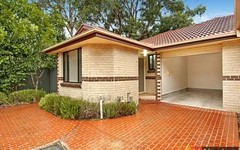 6/17 Girraween Road, Girraween NSW