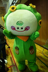 DSC07801 () Tags: mascots