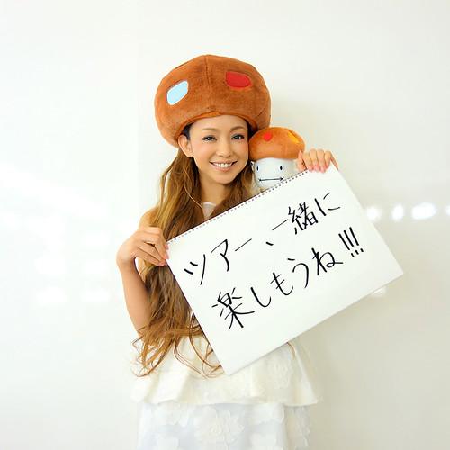 ドコモダケ 画像10